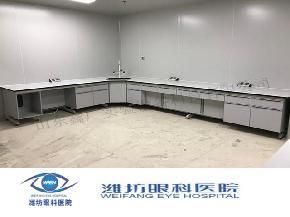 点击查看实际尺寸<br>标题:潍坊青州眼科医院实验室边台、转角台等实验室家具安装 阅读次数:470